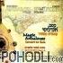 Orchestre Andalou d'Israel - Magic Andalouse Concert de Gala (2CD)