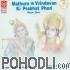 Sulochana Brahaspati - Mathura & Vrindavan - Ki Prabhat Pheri (CD)
