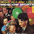 Various Artists - Moscow Nights Vol.1 (CD)