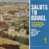 Feenjon Group & El Avram Group - Salute To Israel (CD)