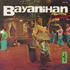 Bayanihan Philippine Dance Company - Bayanihan Phil Dance Co. (CD)
