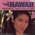 Nani Wolfgramm - Hawaii - Polynesian Girl (CD)