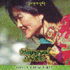 Namgyal Lhamo - Songs from Tibet (CD)