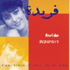 Farida - Departure - Iraqi Songs of Love nad Longing (CD)