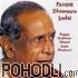 Bhismen Joshi - Ragas: Deshkar, Hindol, Jogia, Bhairavi (CD)