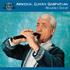 Djivan Gasparyan - 47 Armenia (CD)