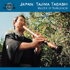 Tajima Tadashi - 49 Japan - Master Of Shakuhachi (CD)