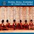 Seoul Ensemble Of Traditional Music - 12 Korea (CD)