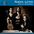 Loyko - Road of the Gypsies - 26 Russia