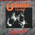 Uzume Taiko - Chirashi - Japanese Drumming (CD)