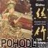 Sizhu Silk Bamboo Chamber Music of South China - Anthology of China Music Vol.3 (CD)