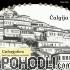 Calgija - Unforgotten - Music From The Balkans And  Anatolia (CD)