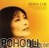 Dechen ShakDagsay - Dewa Che (CD)