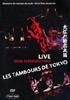 Oedo Sukeroku Taiko - Les Tambours de Tokyo - Live (DVD)