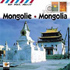 Ensemble Mandukhai - Mongolia - Traditional Music CD
