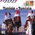 Various Artists - Tunisia (CD)