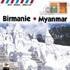 Various Artists - Myanmar (CD)