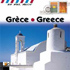 Various Artists - Greece CD