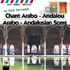 Habib Guerroumi - Arabo - Andalousian Songs (CD)
