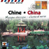 Various Artists - China - Classical Music
