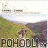 Shan Di Orchestra - China - La Harpe et la Flute (CD)