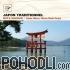 Fumie Hihara & Sozan Chiaki Kariya - Japon Traditionnel - Koto & Shakuhachi (CD)