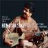 Homayun Sakhi Music of Central Asia Vol.3 - Tha Art of the Afgan Rubab (CD+DVD)