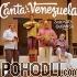 Serenata Guayanesa - Canta Con Venezuela! Sing with Venezuela! (CD)