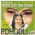 Parveen Saba - Pagal Nazren Dil Deewana - Dilkash Qawwaliyan (CD)