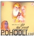 Muhon Bol Nanki - Bibi Pritam Kaur Khalsa (CD)