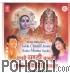 Anjali Jain - Kabhi Chandi Banke Khabi Mansa Banke (CD)