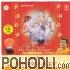Lakhbir Singh Lakkha - Chalo Re Shiv shankar Ke Dwaar - Shiv Bajan (CD)