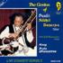 Nikhil Banerjee - Raga Purja Danashree (CD)