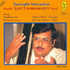 Ajoy Chakrabarty - Twilight Melodies (CD)