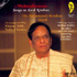 Balamurali Krishna - Songs on Lord Krishna (CD)