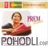 Shobha Gurtu - Prem Ras (CD)