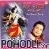 Anup Jalota - Ram Ramaiyya Gaye Ja (CD)