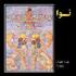 Dastgah Nava - Dastgah Nava (CD)