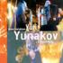 Yuri Yunakov - Roma Variations (CD)