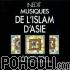 Various Artists - Musiques De L'Islam D'Asie (Pakistan, Inde, Malaisie, Indonésie) CD