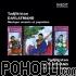 Davlatmand - Tadjikistan - Classical and Folk Music